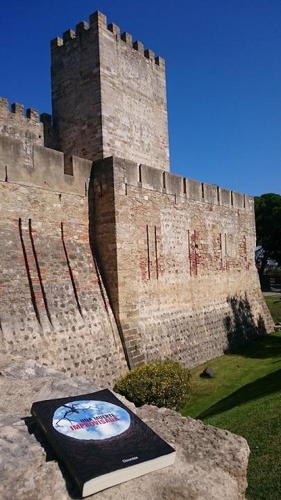 Una muerte improvisada en Lisboa - Portugal - Castillo de San Jorge - Una muerte improvisada – Juan Solo – Juan Solo escritor – Novela negra – juansolo.es – #JuanSolo - Vaughan